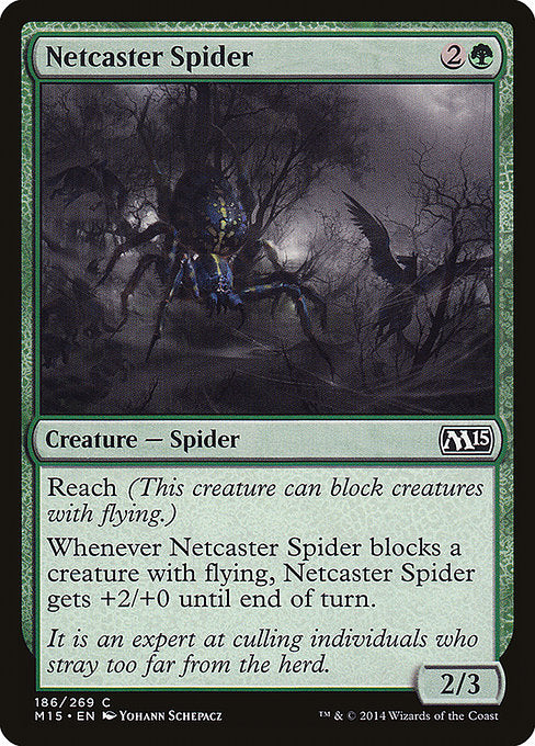 Netcaster Spider [Magic 2015] | Guf