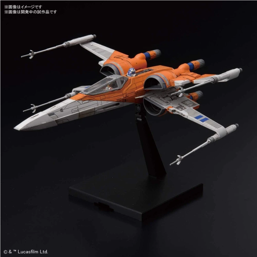 Bandai 1/72 Star Wars Poe's X-Wing Fighter (SW Ep 9) | Guf