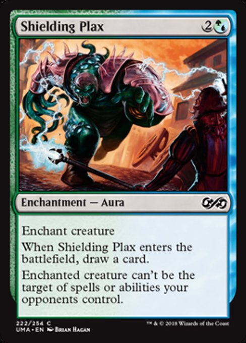 Shielding Plax [Ultimate Masters] | Guf