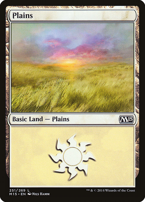 Plains [Magic 2015] | Guf