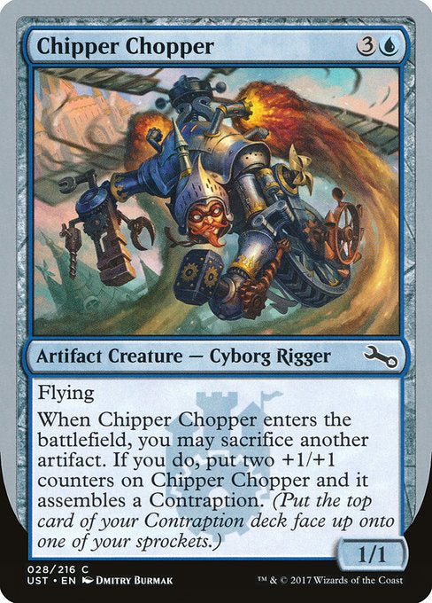 Chipper Chopper [Unstable] | Guf