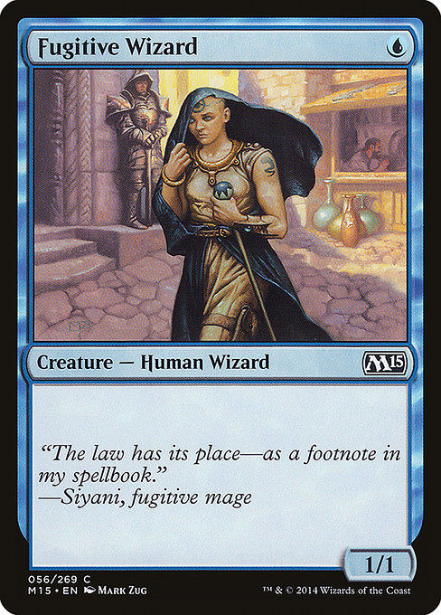 Fugitive Wizard [Magic 2015] | Guf
