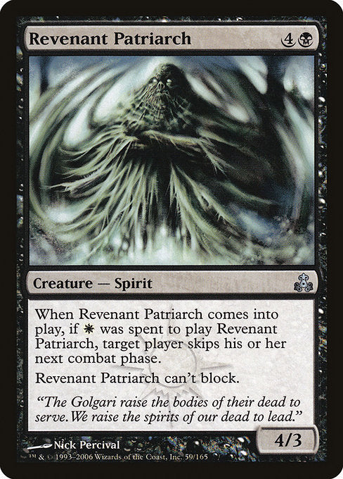 Revenant Patriarch [Guildpact] | Guf