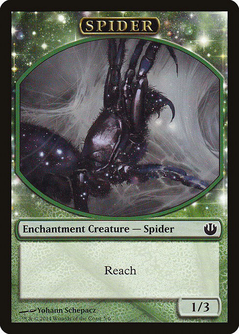 Spider [Journey into Nyx Tokens] | Guf