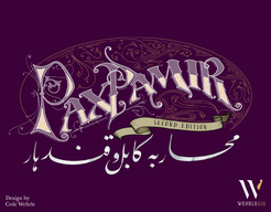 Kickstarter Pax Pamir Second Edition