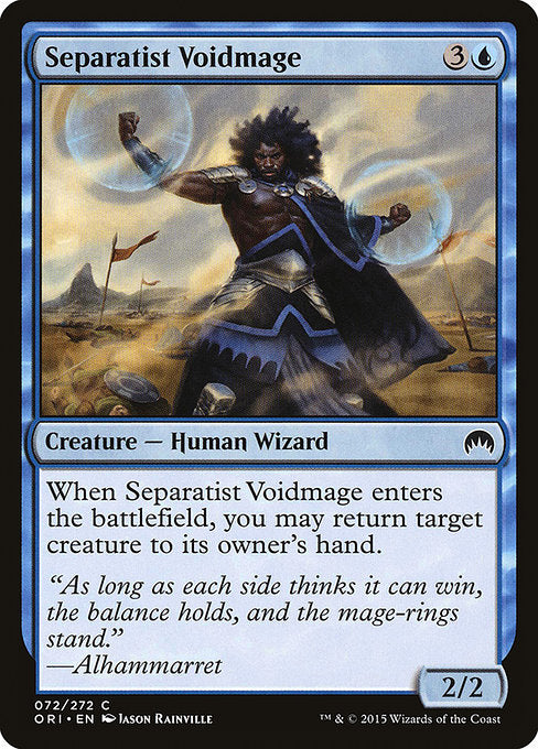 Separatist Voidmage [Magic Origins] | Guf