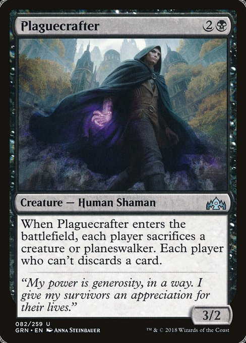 Plaguecrafter [Guilds of Ravnica]