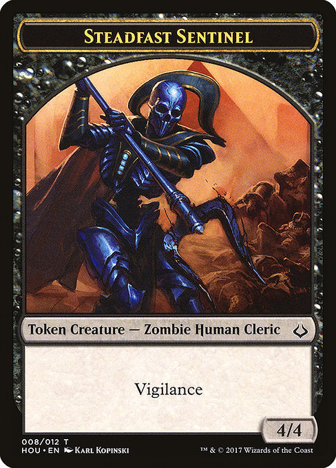 Steadfast Sentinel Token [Hour of Devastation Tokens] | Guf