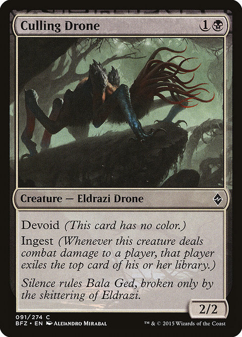 Culling Drone [Battle for Zendikar] | Guf