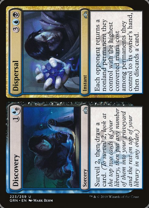Discovery // Dispersal [Guilds of Ravnica] | Guf