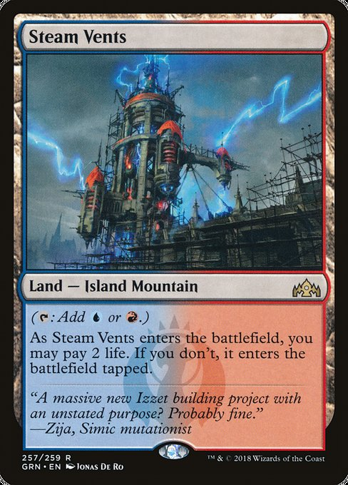 Steam Vents [Guilds of Ravnica] | Guf