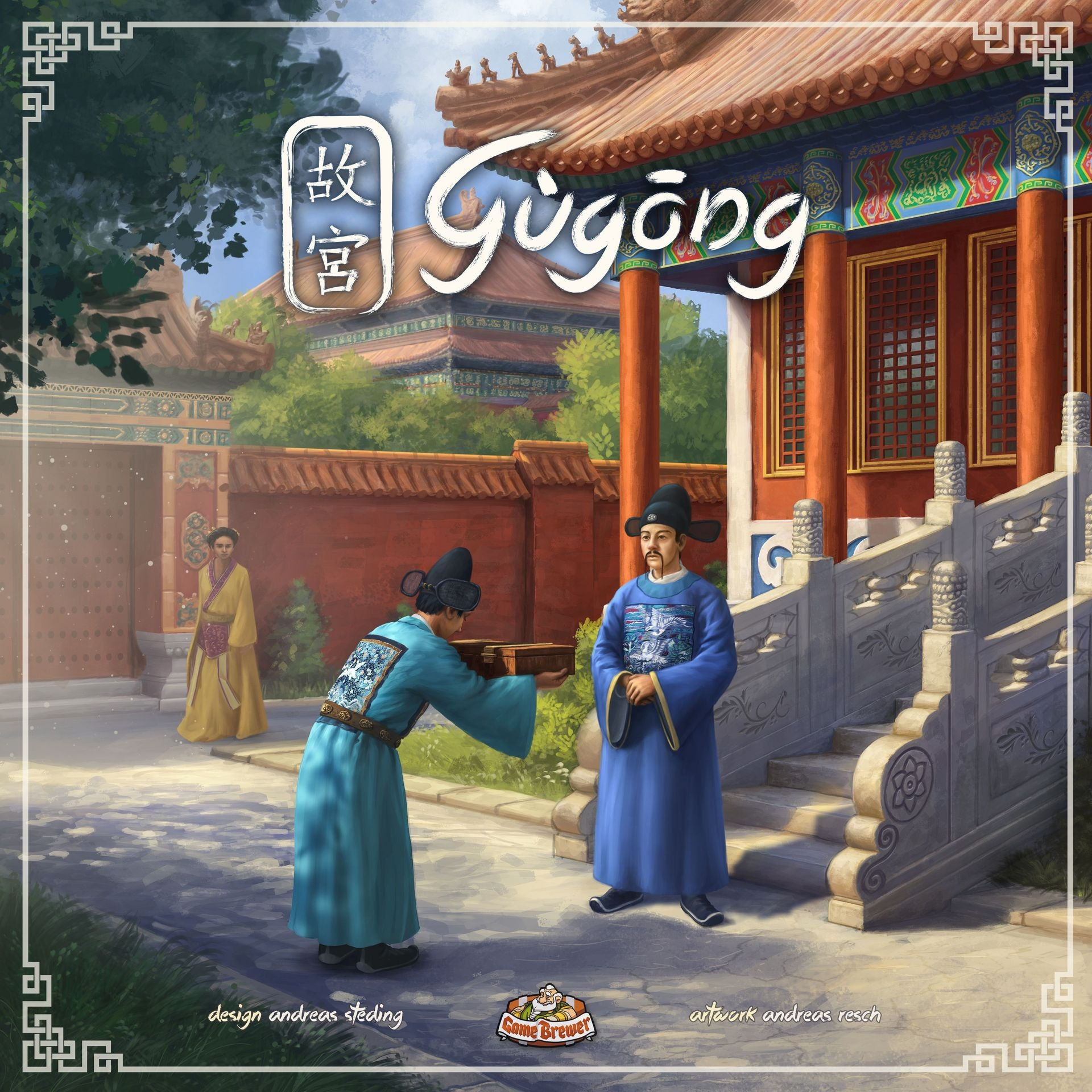 Gugong board game | Guf