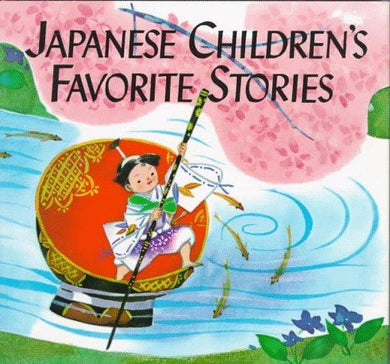 Japanese Children's Favorite Stories - NJExpat