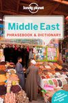 Lonely Planet - Middle East Phrasebook & Dictionary - 9781741791396