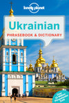 Lonely Planet - Ukrainian Phrasebook & Dictionary - 9781743211854