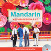 Lonely Planet - Mandarin Phrasebook and Audio CD - 9781743603727