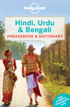 Lonely Planet - Hindi, Urdu & Bengali Phrasebook & Dictionary ordbok - 9781786570208