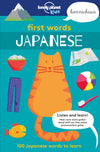 Lonely Planet - First Words Japanese 1 språkbok - 9781787012691