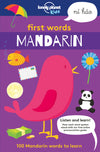 Lonely Planet - First Words Mandarin 1 språkbok - 9781787012714