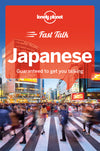Lonely Planet - Fast Talk Japanese ordbok - 9781787014701