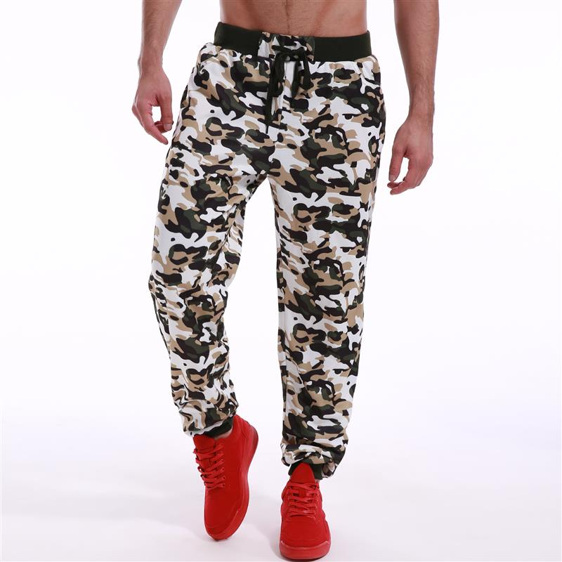 Camouflage Joggers (2 Types)