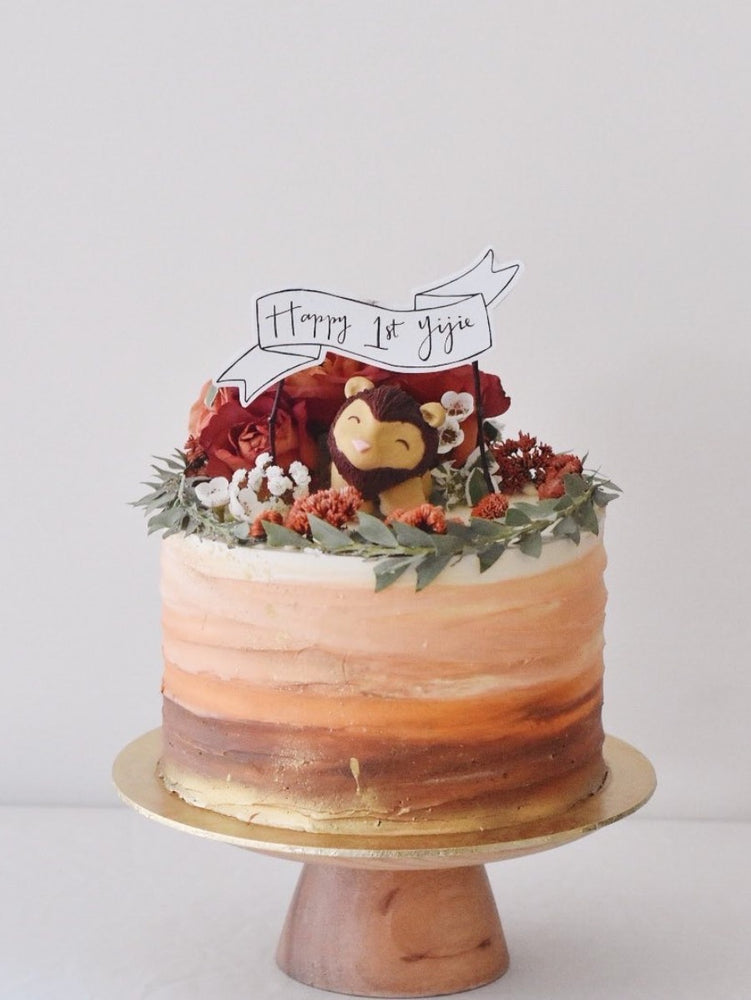 Burnt Orange Lion Floral Cake Singapore - Zee & Elle