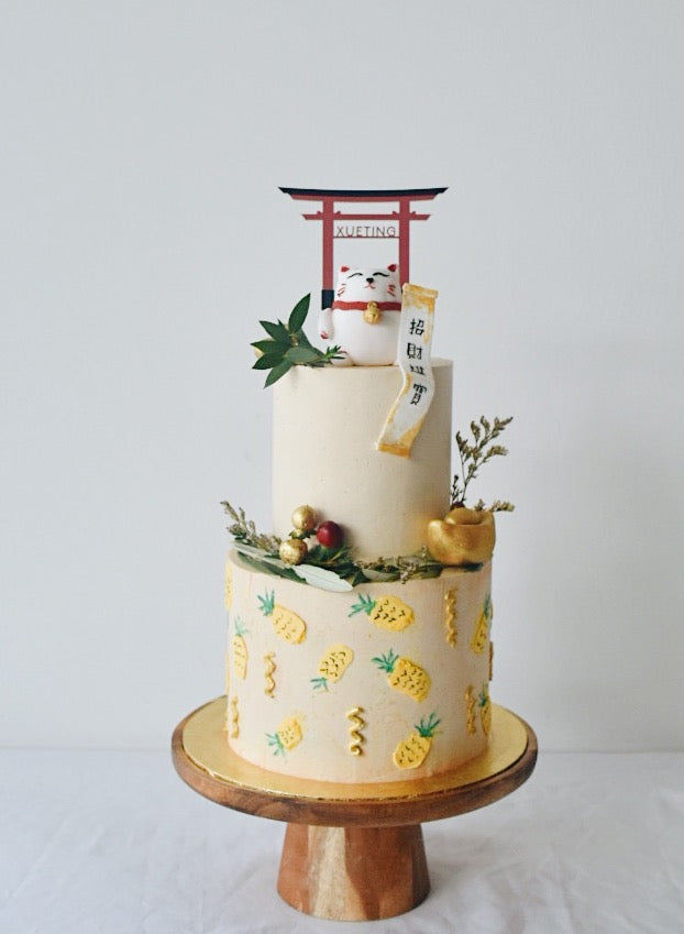 lucky cat with scroll on cake -zeeandelle