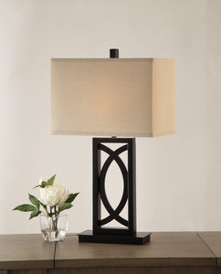 Contemporary Polyresin Rectangular Table Lamp Black And White Set of 2