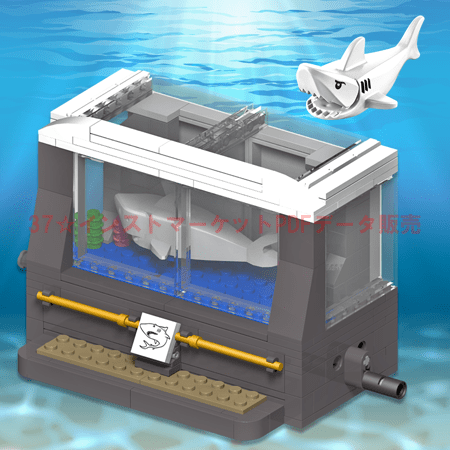Lego aquarium: how to make a white shark