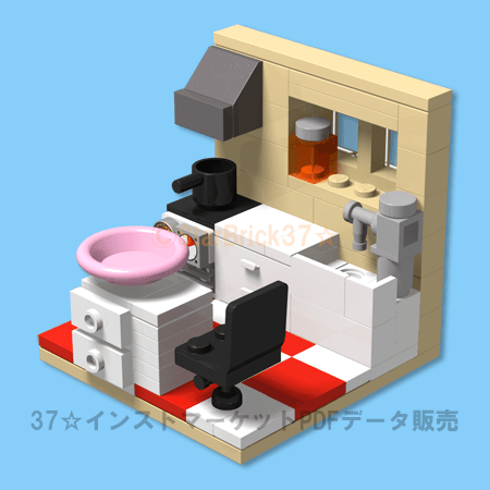 How to make LEGO kitchen work