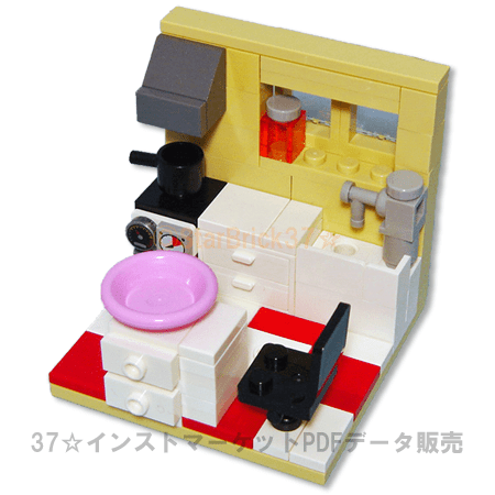 How to make LEGO system kitchen