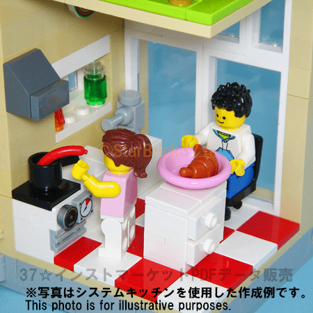 LEGO (LEGO) kitchen MOC work