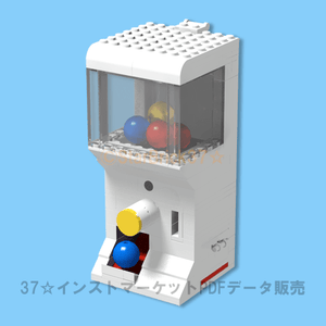 How to make LEGO