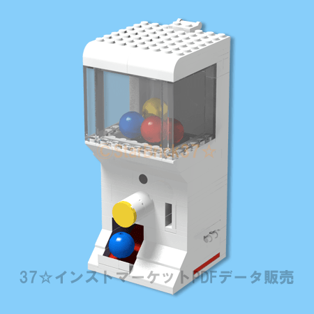 Capsule toy machine【password】