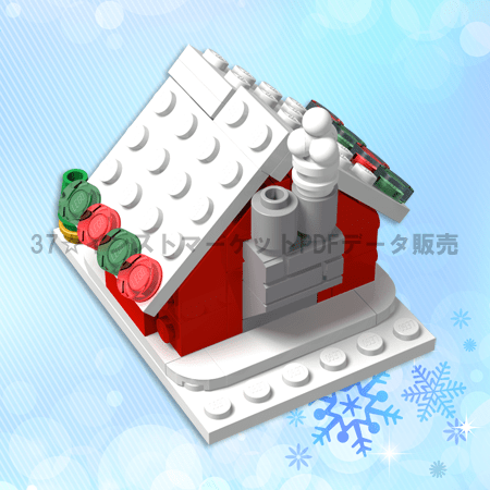 LEGO Christmas House