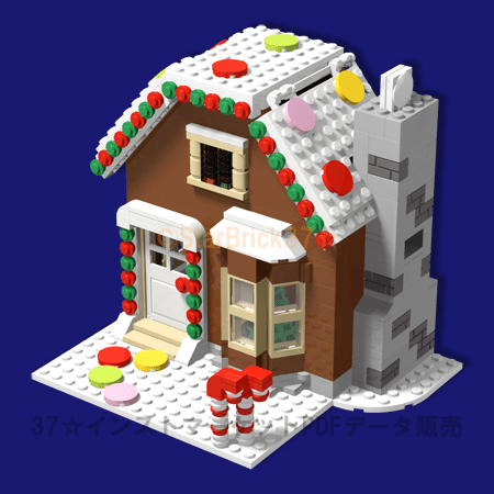 How to make a LEGO candy house
