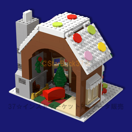 LEGO candy house MOC work