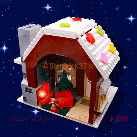 Lego (LEGO) candy house work that XNUM X