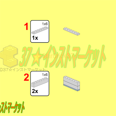 How to make 4 tatami semi room in Japanese style work LEGO