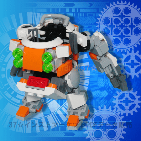 LEGO (LEGO) fig ride robot MOC work