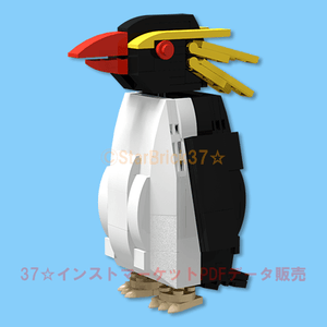 How to make a LEGO penguin