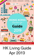 Hong Kong Living Guide April 2019