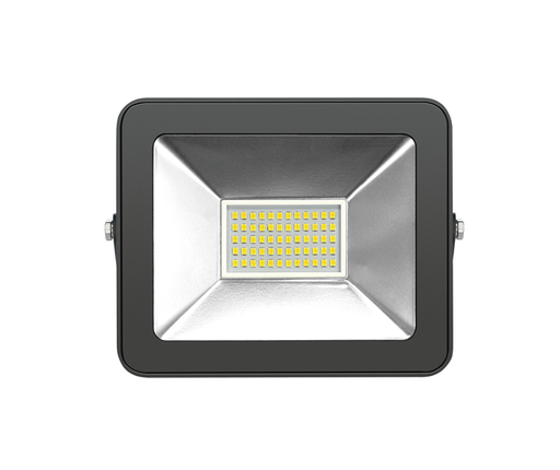 50W LED Floodlight from the Batteryworldshop.com