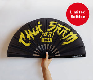 """CHUI SAAM JOR"" (Clothes be off) FAN (BLACK)"
