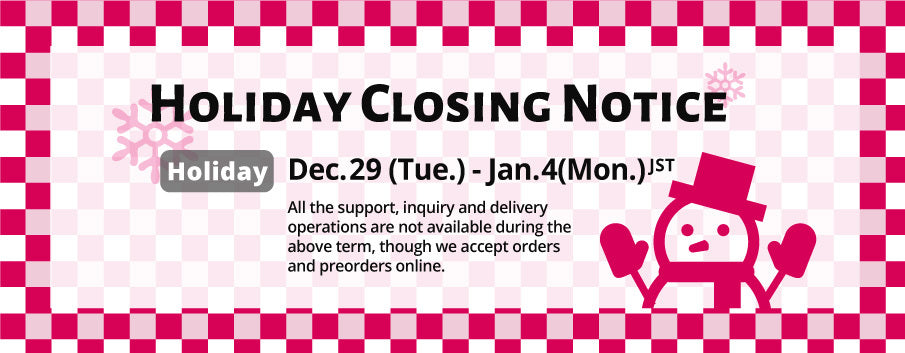 Holiday Closing Notice