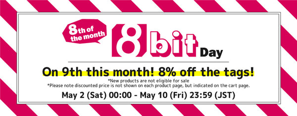 "On 9th this month! 8% off the tags! ""8bit Day"""