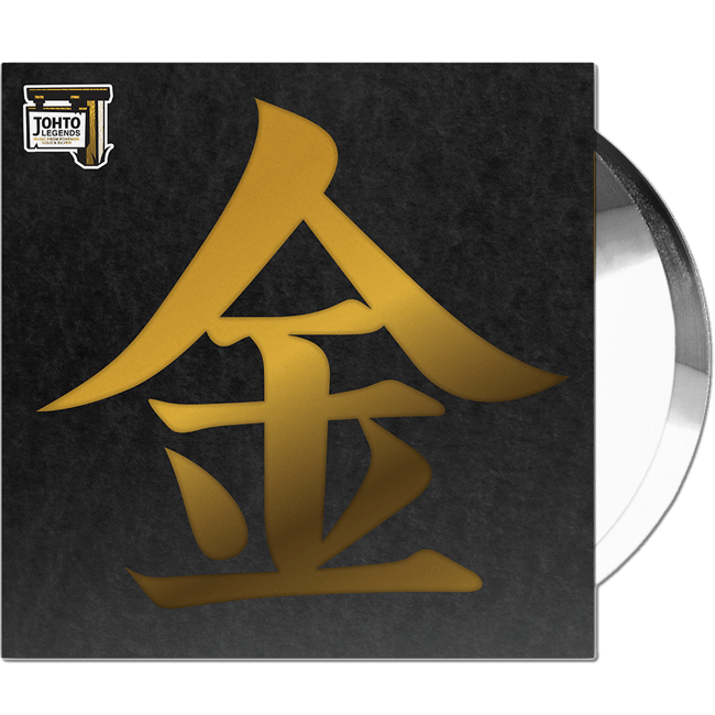 Johto Legends 2xlp (Pocket Monster Gold and Silver Music) - iam8bit (Asie et Océanie)