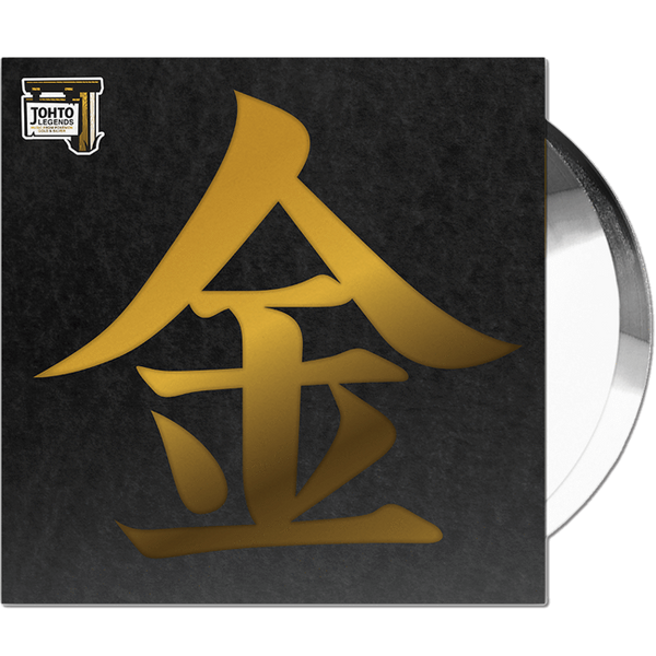 Johto Legends 2xLP (Music from Pokemon Gold & Silver) - iam8bit (Asia & Oceania)