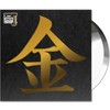 Johto Legends 2xLP (Music from Pokemon Gold & Silver)