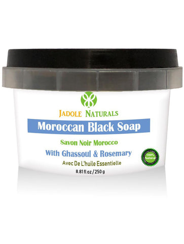 Moroccan Black Soap With Rosemary Essential Oil, Beldi Soap